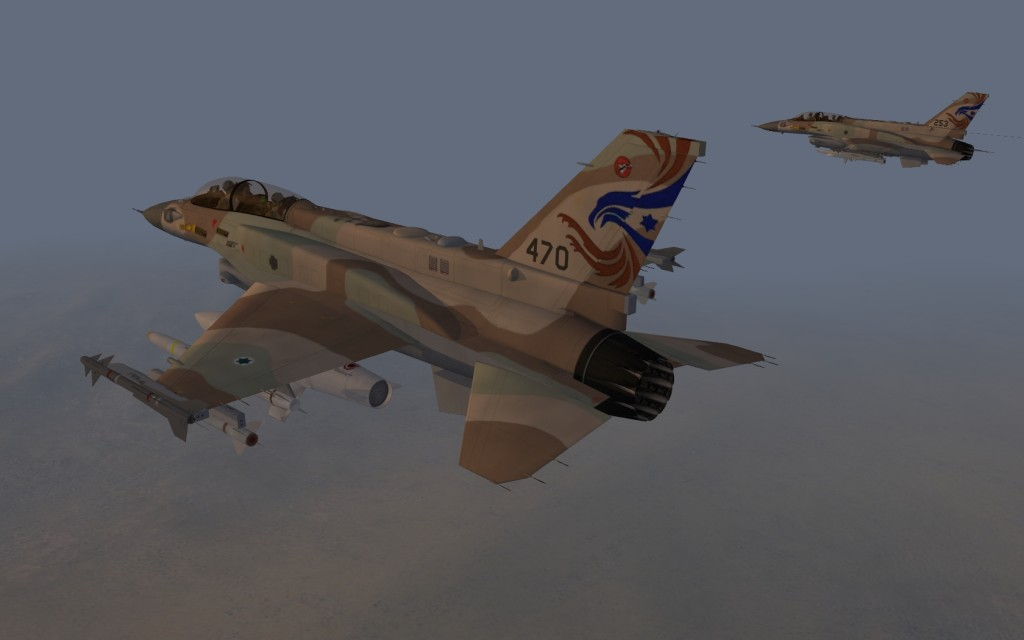 Israeli Air Force: Always Ready
